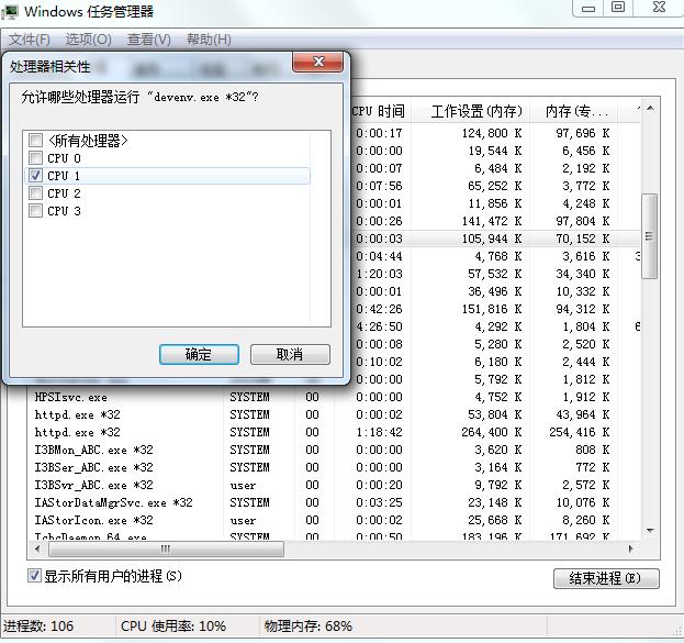 手工指定CPU核心